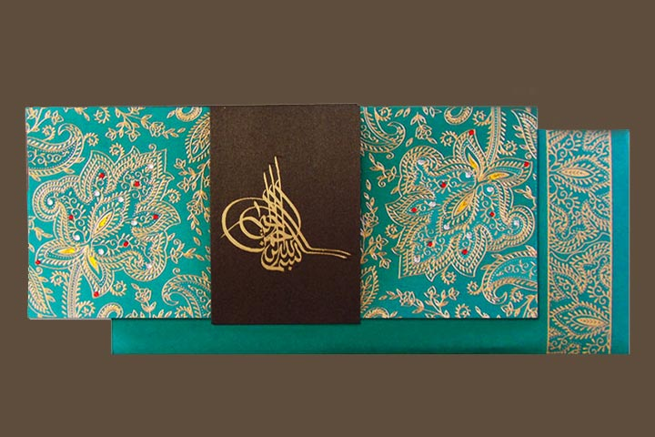 Muslim Wedding Cards - 7