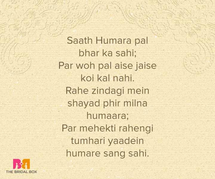 Sad Love Quotes In Hindi - 2
