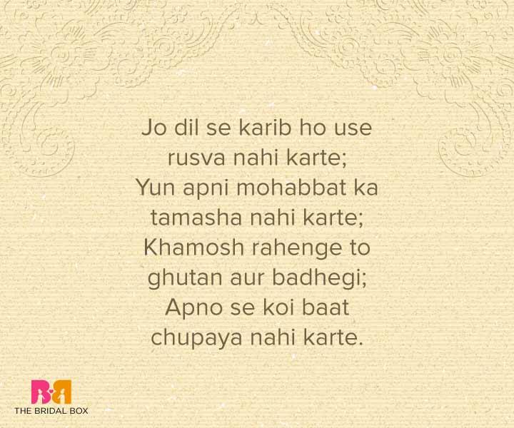 Sad Love Quotes In Hindi - 4