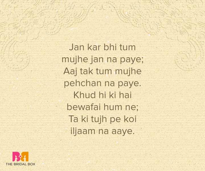Sad Love Quotes In Hindi - 5