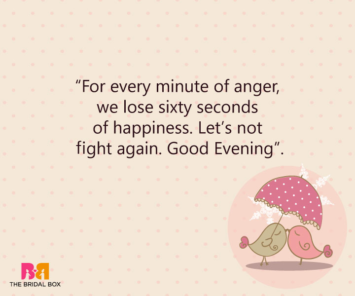 Good Evening Love SMS - Anger And Happiness