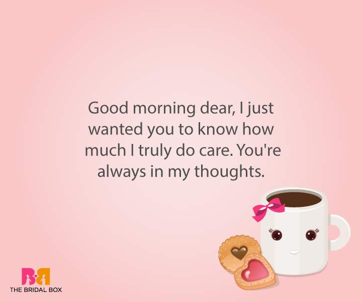 Good Morning Love Sms For Girlfriend - In My Thoughts