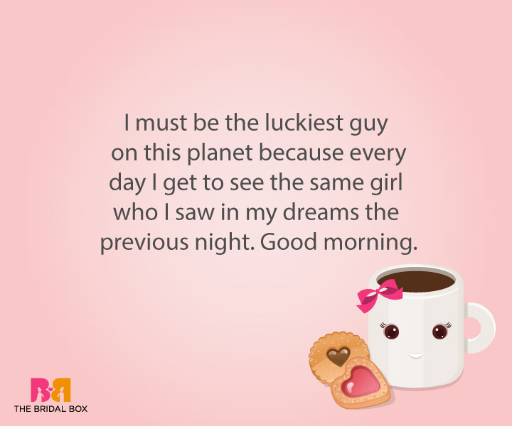 Good Morning Love Sms For Girlfriend - In My Dreams