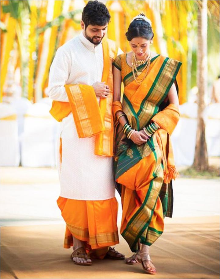 Maharashtrian Groom Wear
