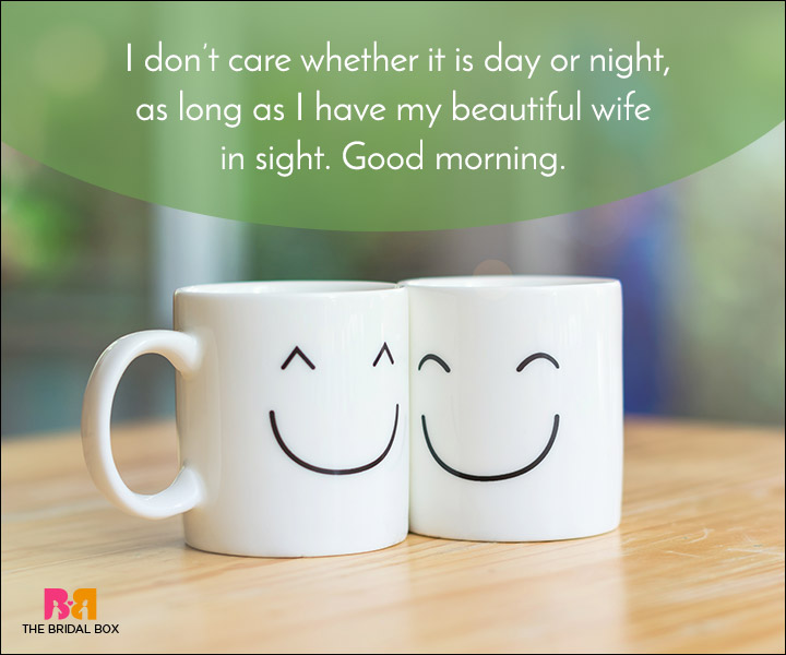 Good Morning Love Quotes - My Beautiful Wife