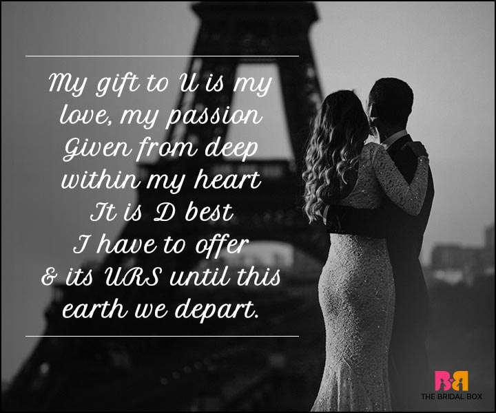 I Love You Sms - My Gift To You