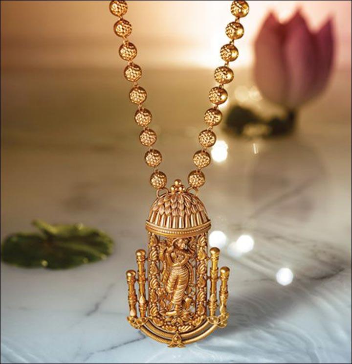 Online gold shopping tanishq