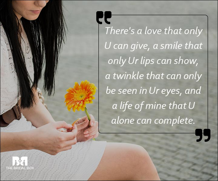 Emotional Love SMS Messages - Only You