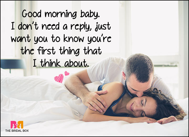 Good Morning Love SMS - The First Thing I Think About