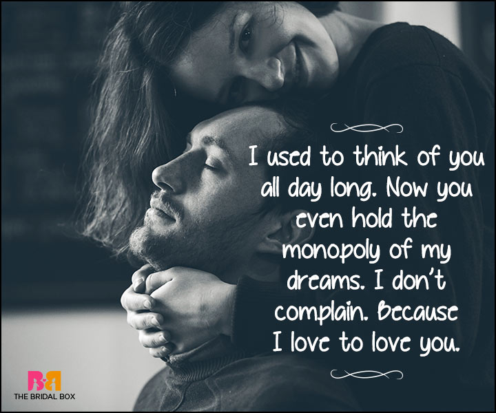 Heart Touching Love Quotes - I Don't Complain