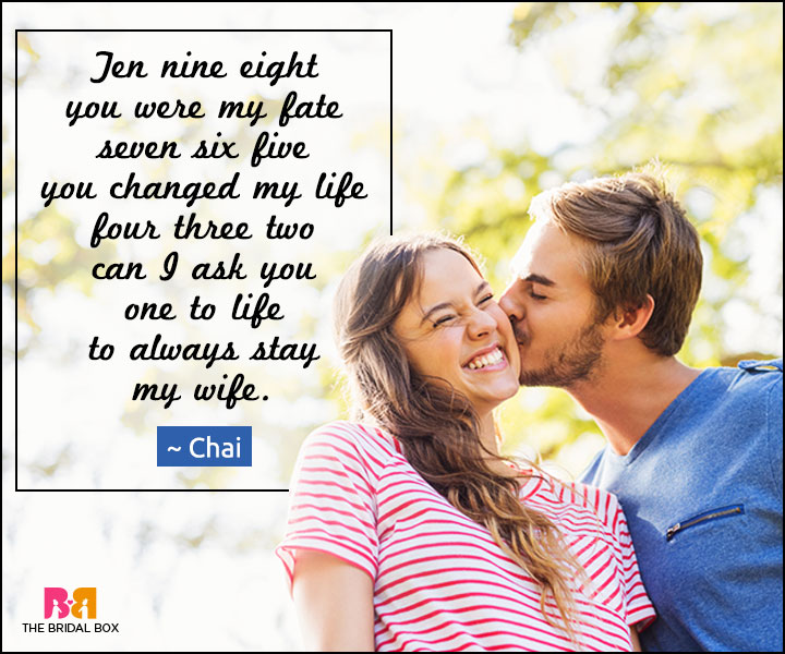 Love Poems For Wife - My Wife