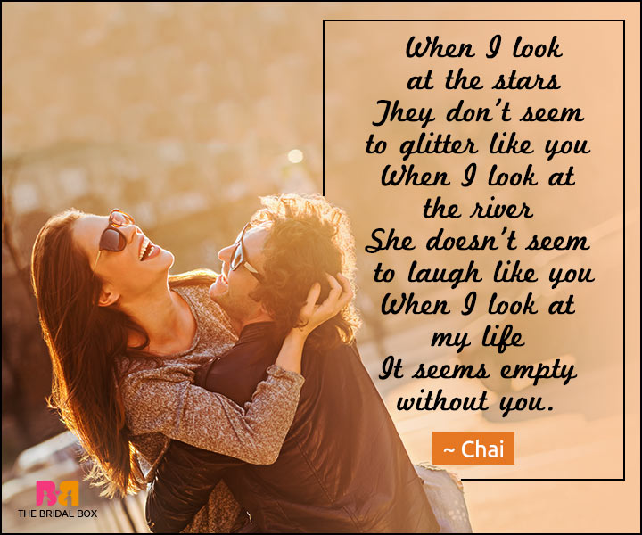 Love Poems For Wife - When I Look