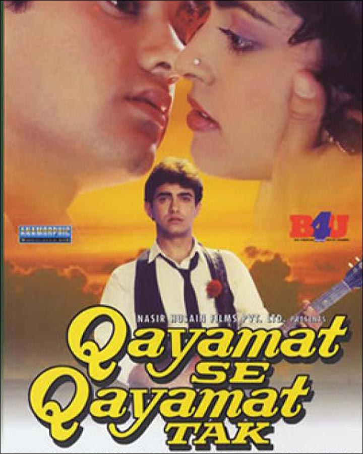 Bollywood Love Story Movies - Qayamat Se Qayamat Tak