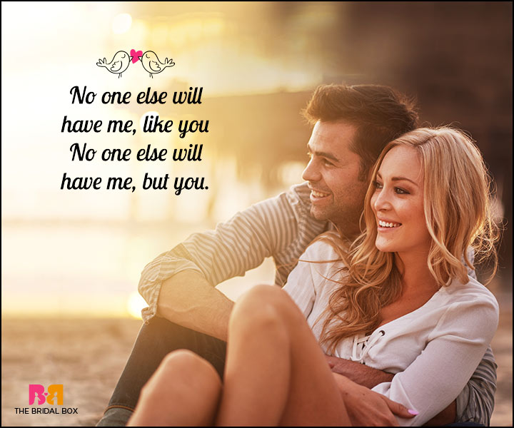 Romantic Love SMS - No One Else