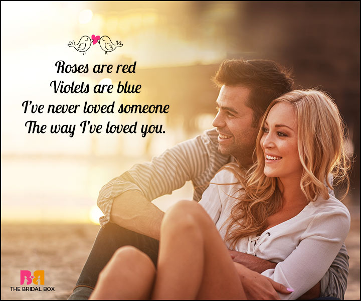 Romantic Love SMS - The Way I Loved You