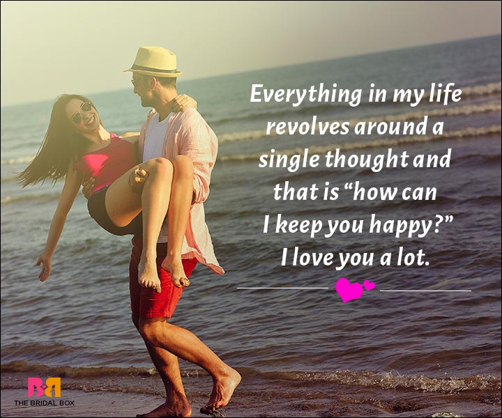 Love Messages For Husband - One Single Thought