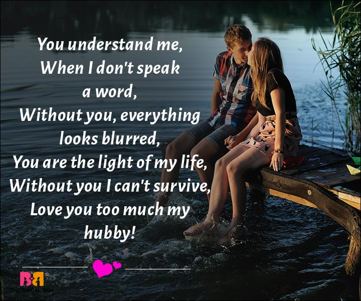 Love Messages For Husband - You Understand Me