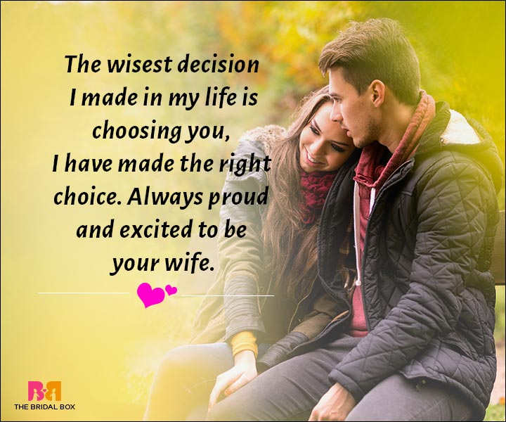 Love Messages For Husband - Always Proud To Be Your Wife