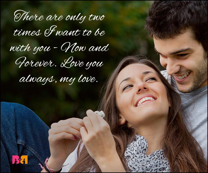 Love Quotes For Wife - Now And Forever