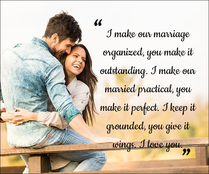 Mushy Love SMS For Husband - Our Balancing Act