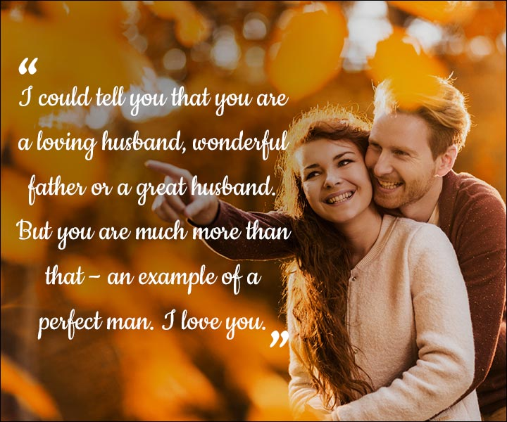 Mushy Love SMS For Husband - The Perfect Man