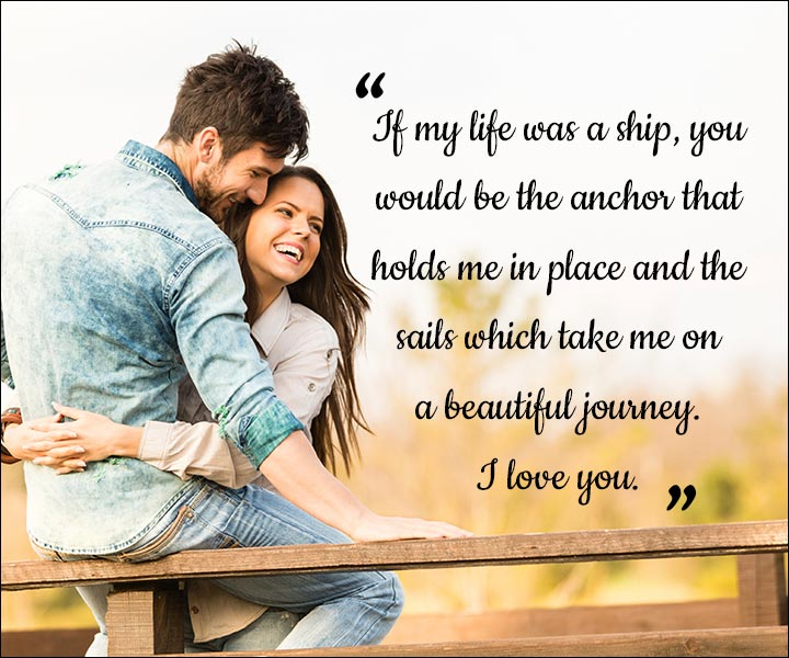 Mushy Love SMS For Husband - The Anchor To My Ship