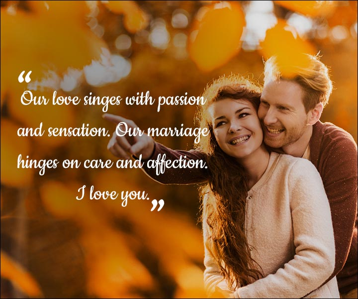 Mushy Love SMS For Husband - Passion Care And Affection