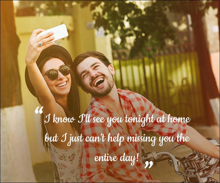 Mushy Love SMS For Husband - I Miss You The Whole Day