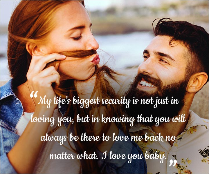Mushy Love SMS For Husband - My Biggest Security