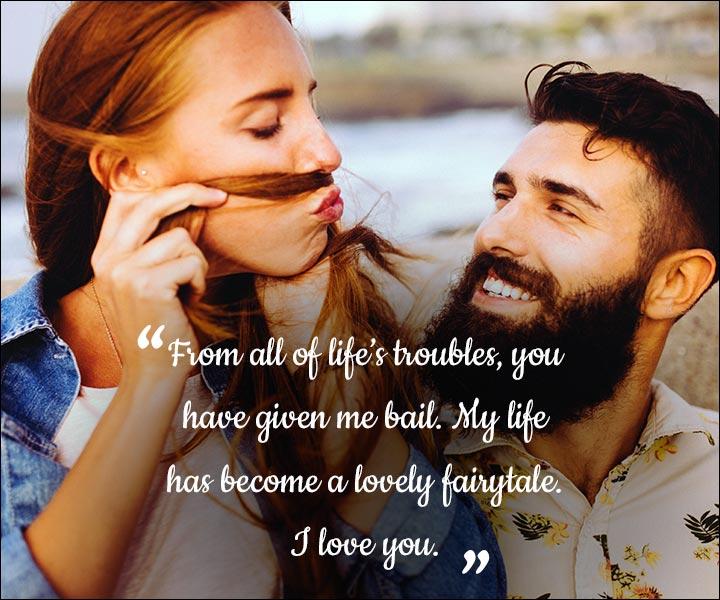 Mushy Love SMS For Husband - My Bail