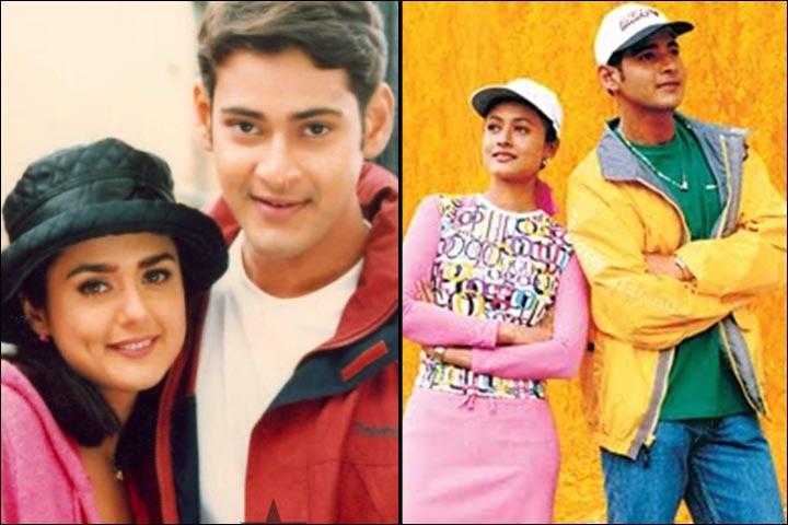 Mahesh Babu Marriage With Namrata Shirodkar - Mahesh Babu With Preity And Namrata