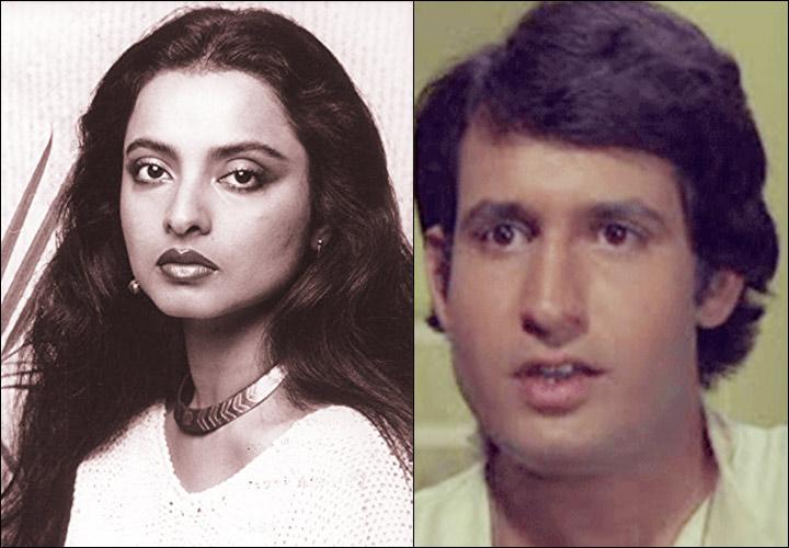 Rekha's Marriage - Rekha And Inset Kiran Kumar