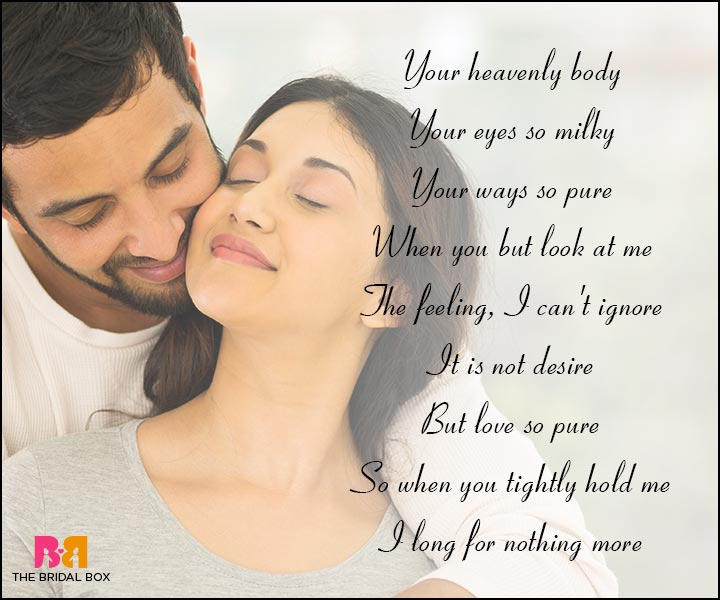 Short Romantic Love Poems - Anon