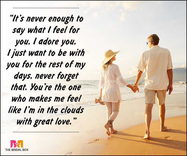 Romantic Love Messages For Husband - It's Never Enough