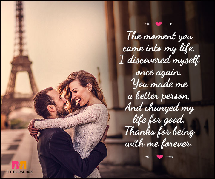 Valentine Day Wishes - You Changed My Life