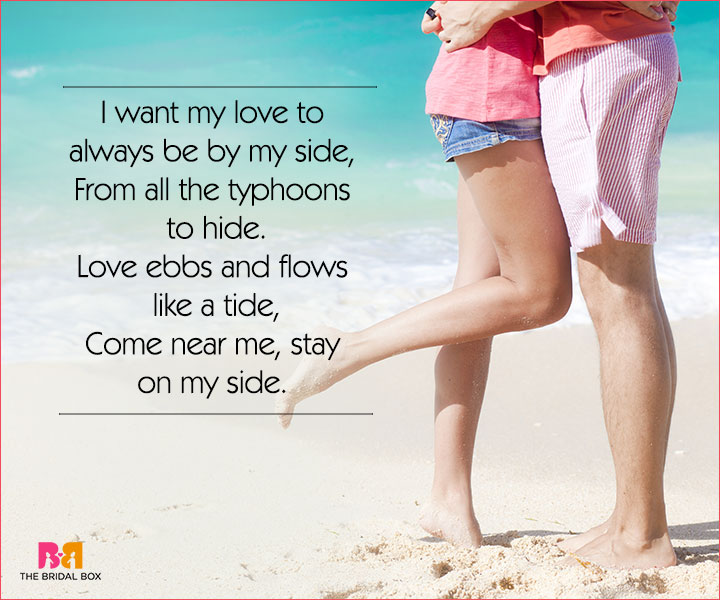 Cute Love Poems For Her - Always By My Side
