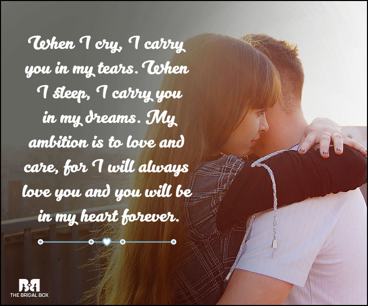 Love And Care Quotes - When I Cry
