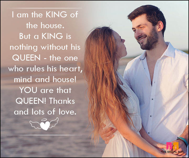 Love SMS For Wife - The King And His Queen