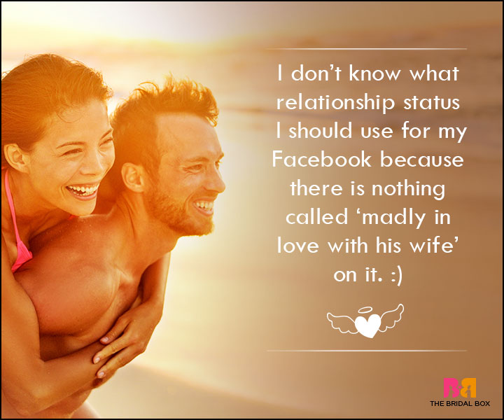 Love SMS For Wife - I Don't Know