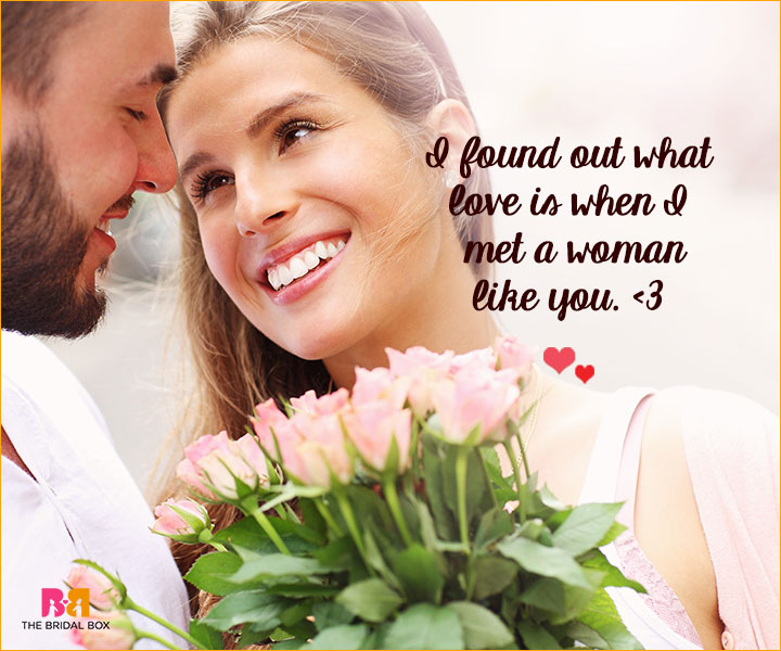 Romantic Love SMS For Girlfriend - I Found Out