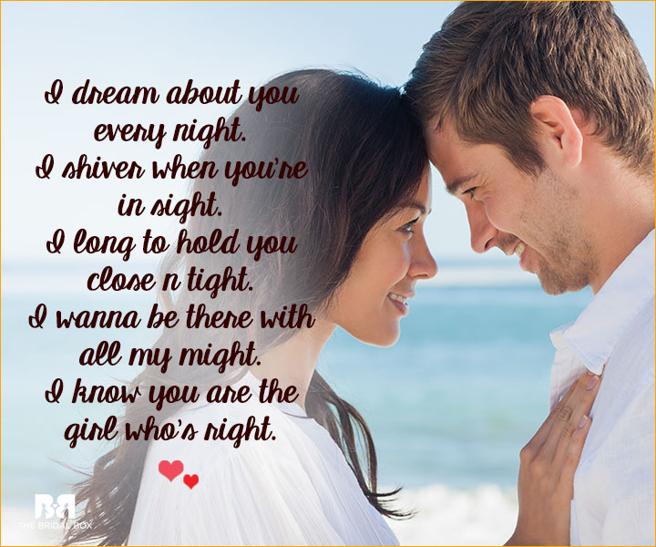 Romantic Love SMS For Girlfriend - I Dream