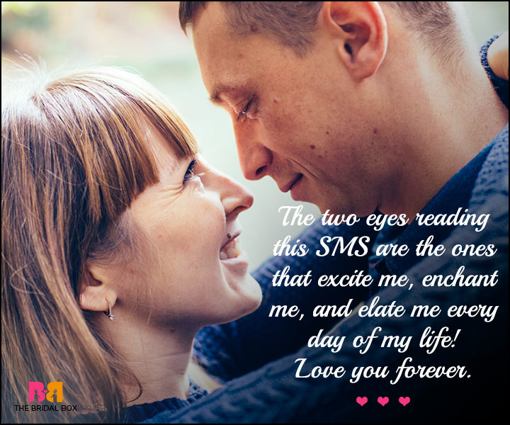 Cute Love SMS - Two Eyes Reading This