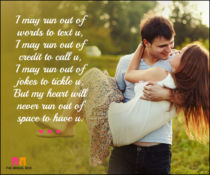 Cute Love SMS - Out Of Words