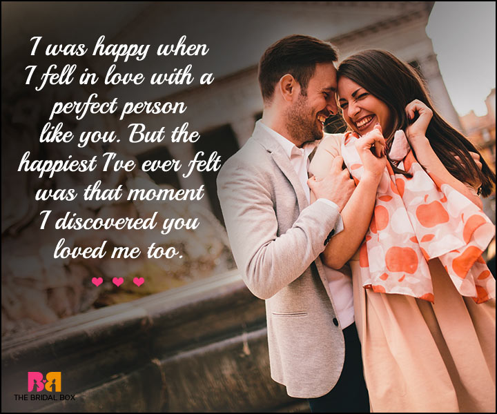 Cute Love SMS - I Was Happy