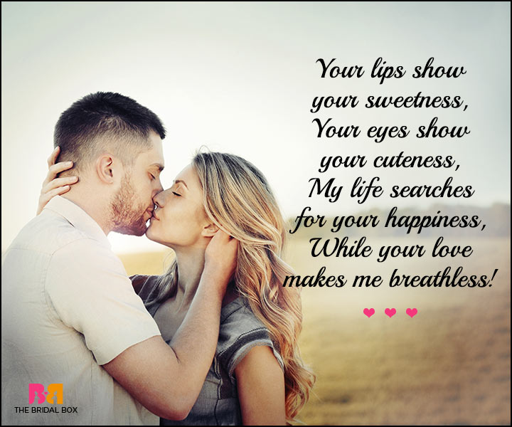 Cute Love SMS - Your Lips Show