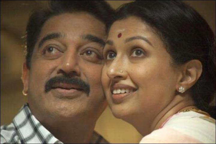 Kamal Haasan Marriage - Papanasam, Yeya En Kottikkaaraa