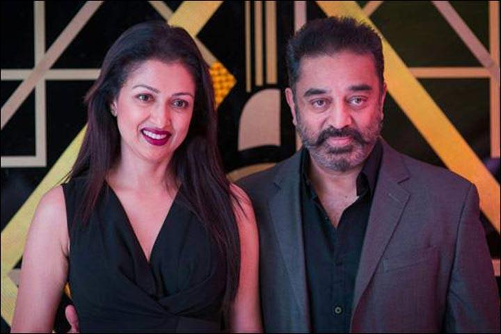 Kamal Haasan Marriage - Kamal Haasan And Gautami Tadimalla