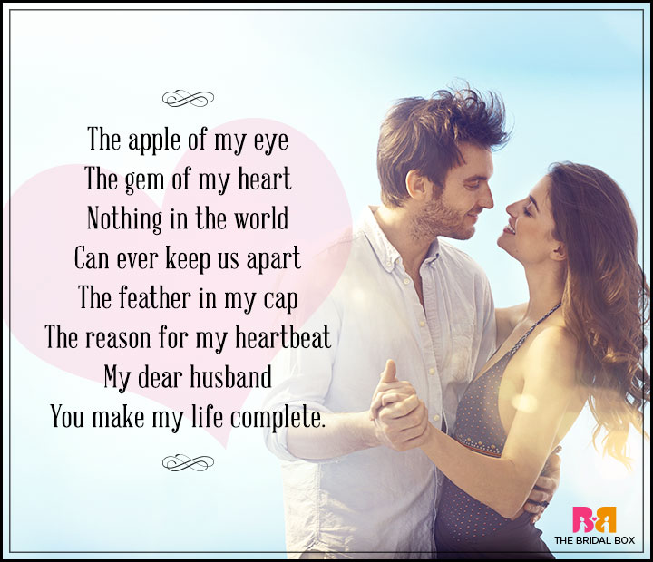 Love Poems For Husband - The Apple Of My Eye