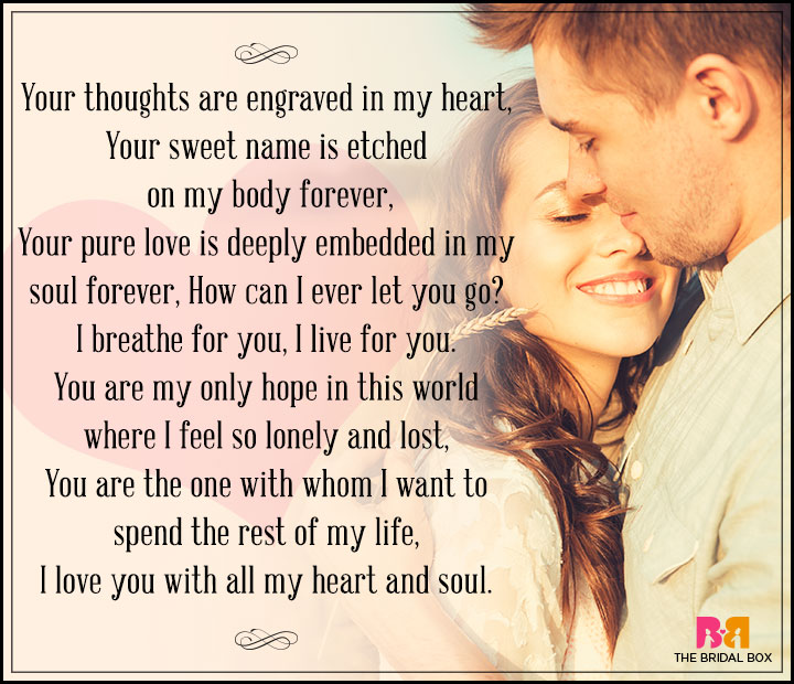 Love Poems For Husband - Engraved In My Heart