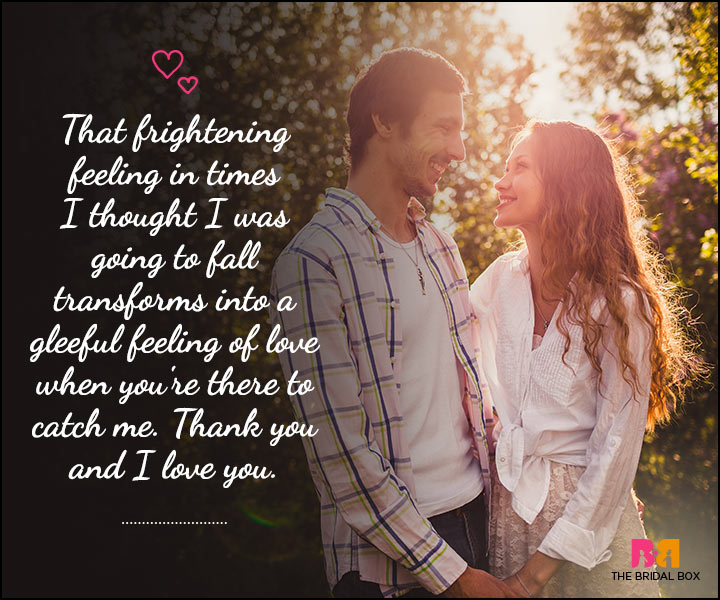 Love SMS For Him - That Frightening Feeling